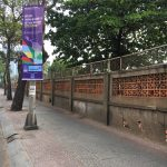 Treo Băng Rôn - Uy Tín Tại Tân Phú